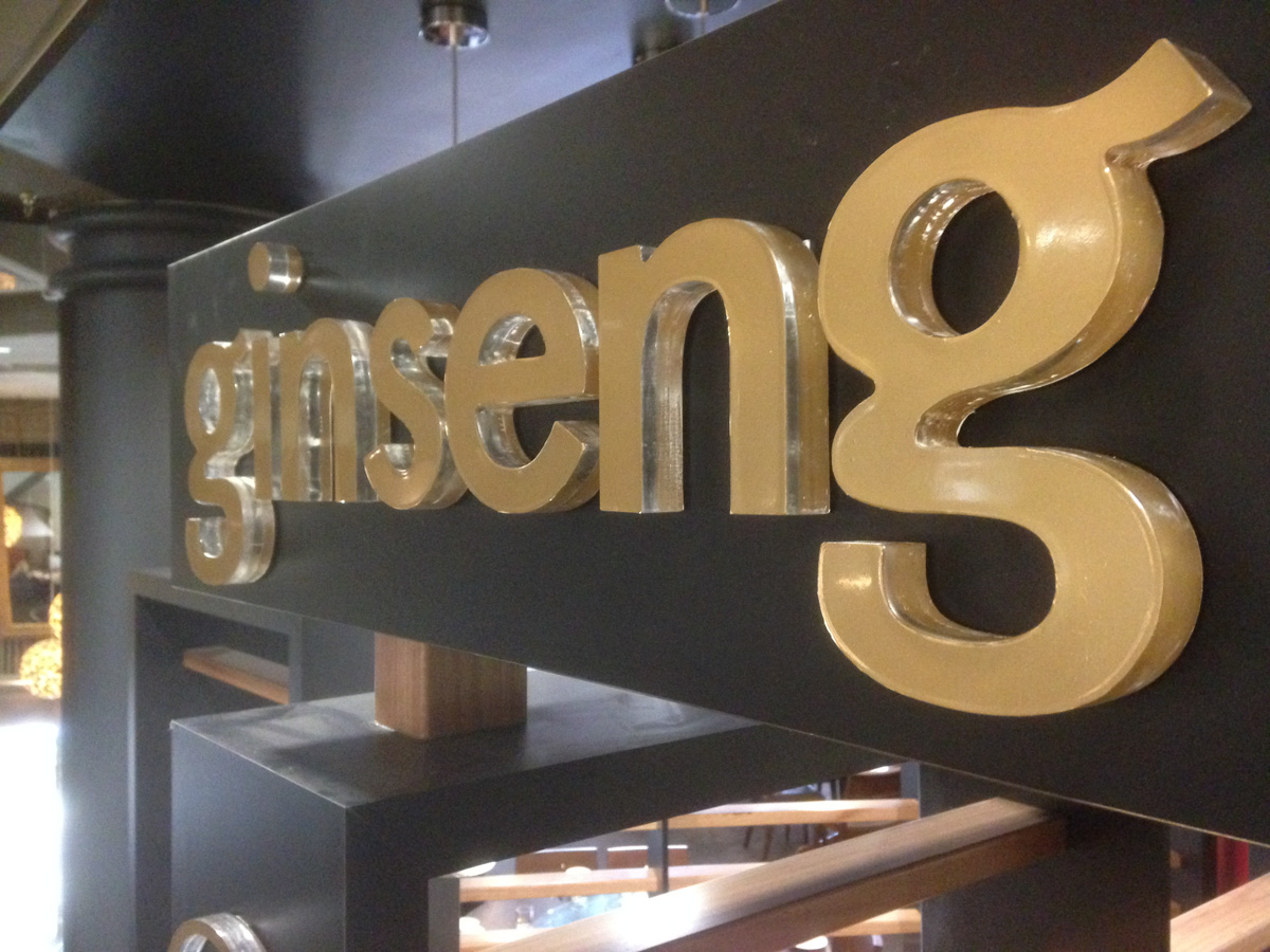 Ginseng 3D Fabricated Signs