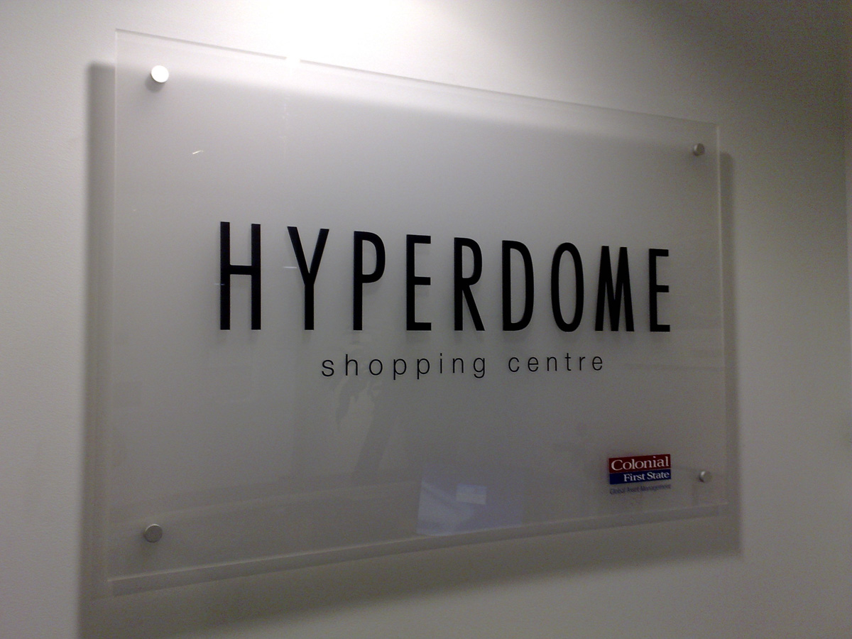Hyperdome Shopping Centre Reception Signage Canberra