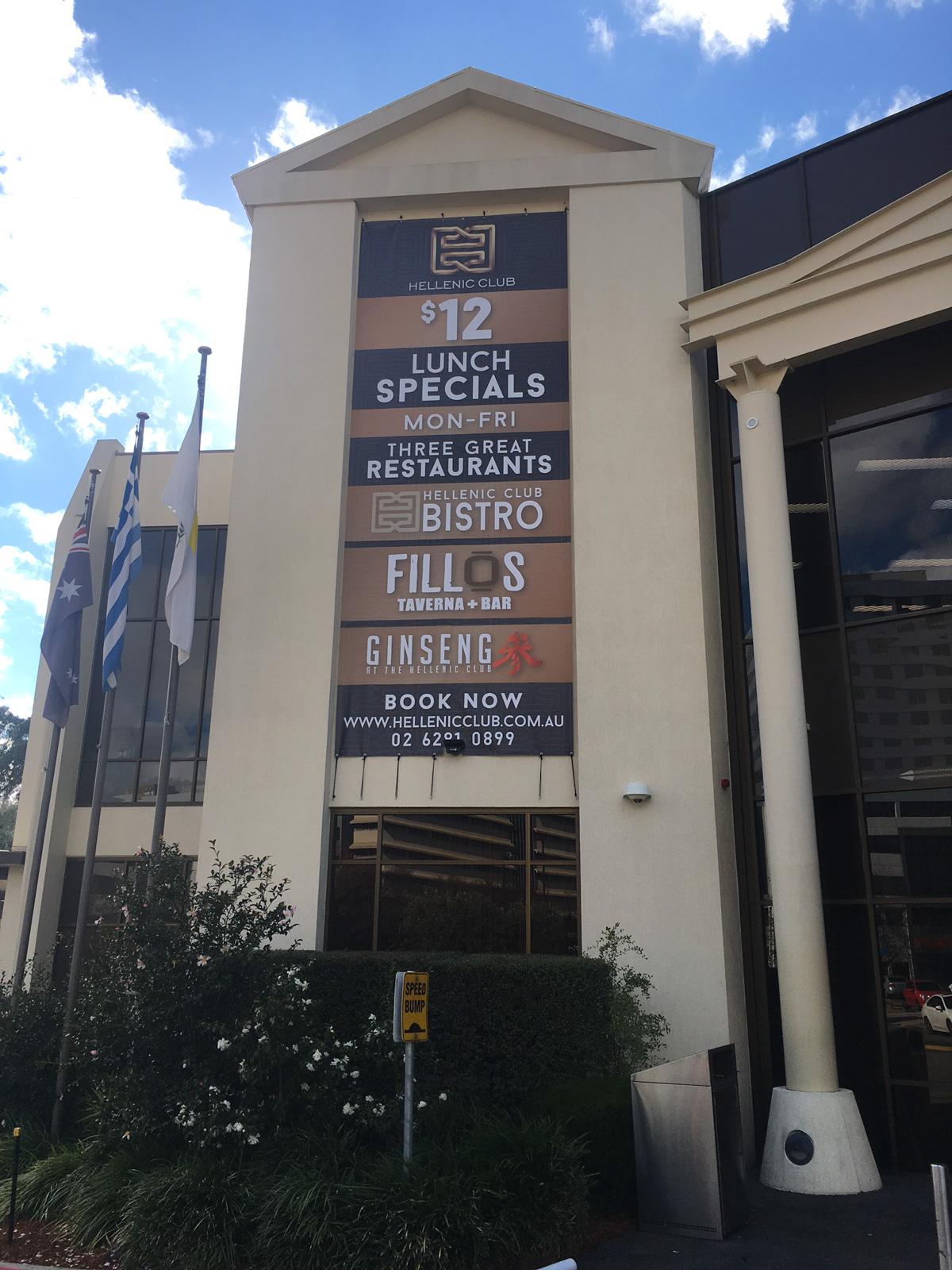 Large format building Signage Canberra